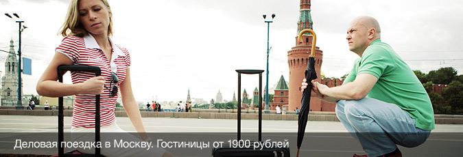 Лучшие предложения в Санкт-Петербурге