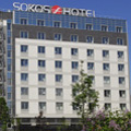 Hotel Sokos Olympia Garden