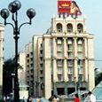 Hotel Kozatsky